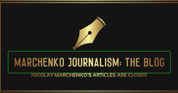 Мarchenko Journalism